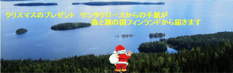 christmascard_1