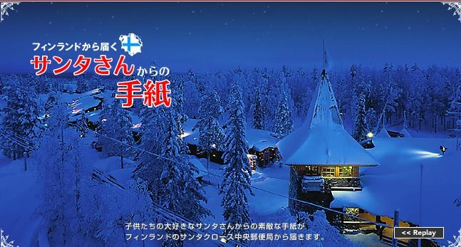 christmascard_2