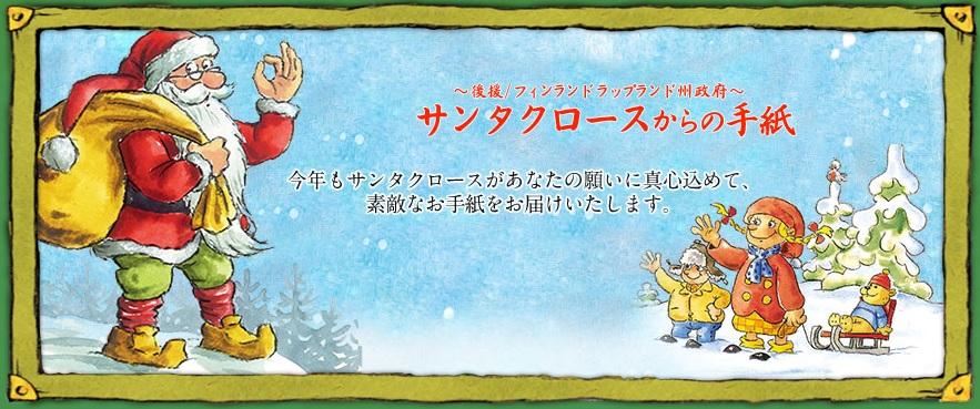 christmascard_3