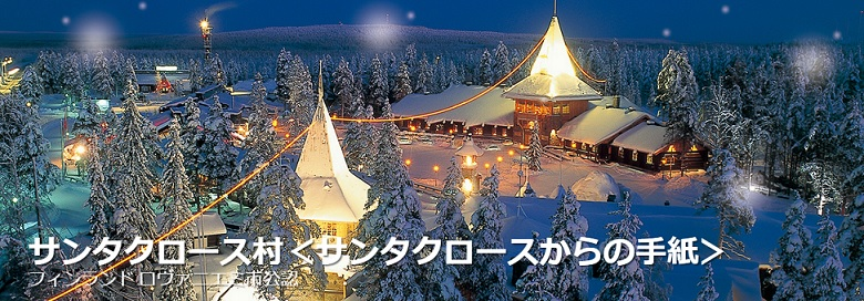 christmascard_5