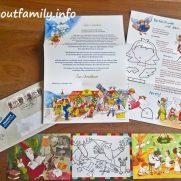ドイツからのクリスマスレター